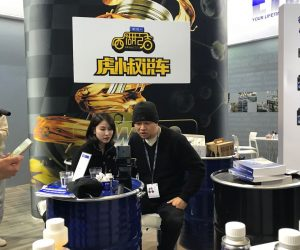 15th edition of Automechanika Shanghai